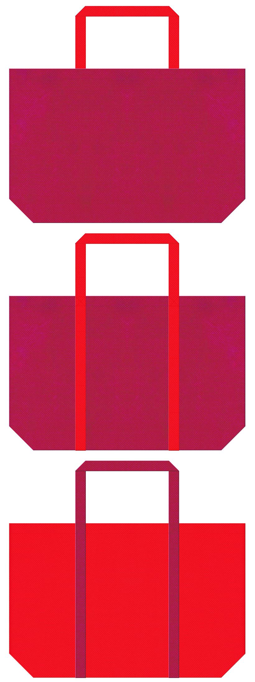 祇園・舞妓・絢爛・花吹雪・茶会・和傘・邦楽演奏会・花火大会・観光・お祭り・法被・お正月・和風催事・福袋にお奨めの不織布バッグデザイン:濃いピンク色と赤色のコーデ