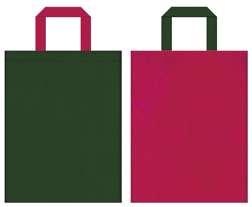 卒業式・成人式・梅・振袖・着物・帯・写真館・学園・学校・和風催事にお奨めの不織布バッグデザイン:濃緑色と濃いピンク色のコーディネーション