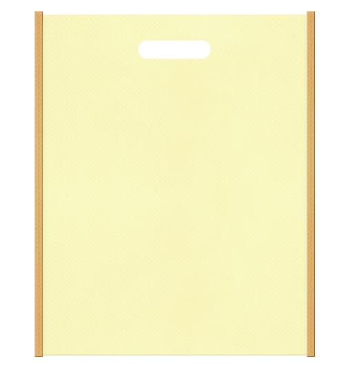 セミナー資料配布用のバッグにお奨めの不織布小判抜き袋デザイン:メインカラー薄黄色、サブカラー薄黄土色
