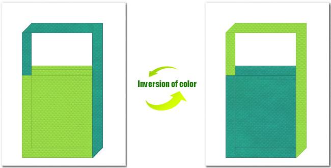 黄緑色と青緑色の不織布ショルダーバッグのデザイン:エコバッグにお奨めの配色です。