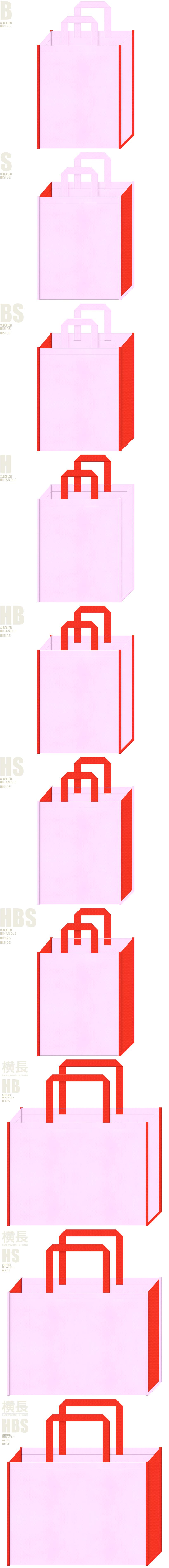 明るめのピンク色とオレンジ色、7パターンの不織布トートバッグ配色デザイン例。