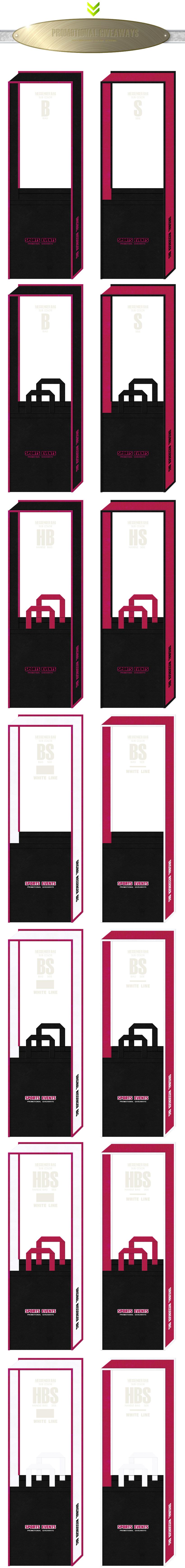 黒色と濃いピンク色をメインに使用した、不織布メッセンジャーバッグのカラーシミュレーション:スポーツイベントのノベルティ