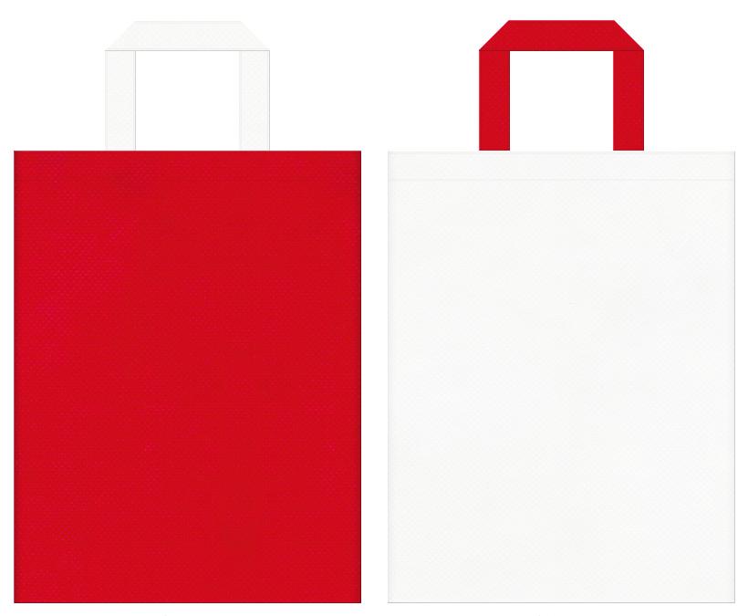 婚礼・お誕生日・ショートケーキ・サンタクロース・クリスマスにお奨めの不織布バッグデザイン:紅色とオフホワイト色のコーディネート