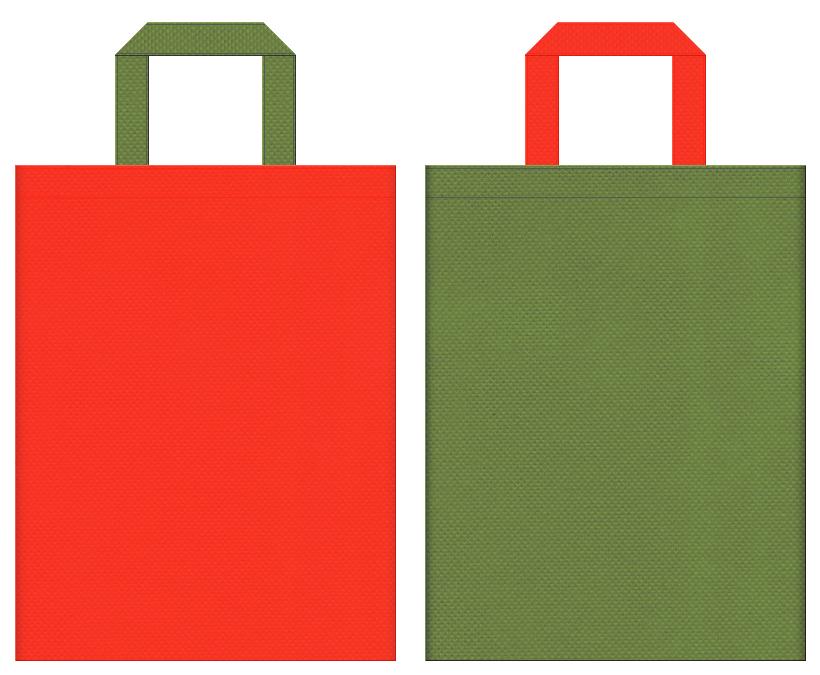 抹茶オレンジ風の不織布バッグデザイン:オレンジ色と草色のコーディネート