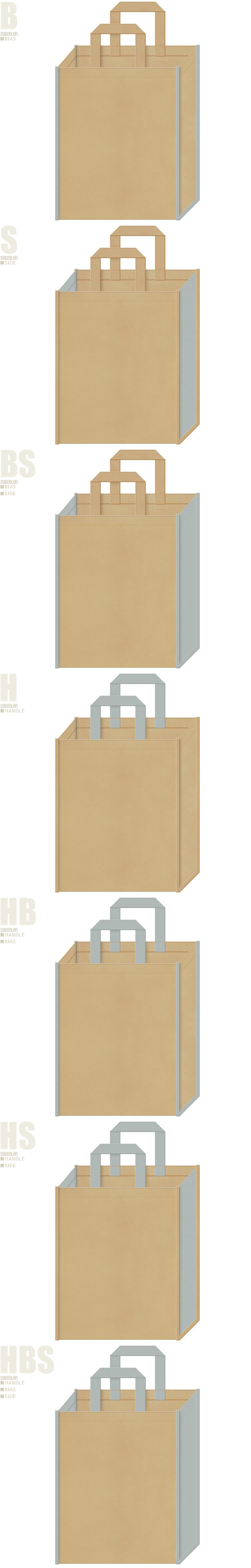カーキ色とグレー色、7パターンの不織布トートバッグ配色デザイン例。