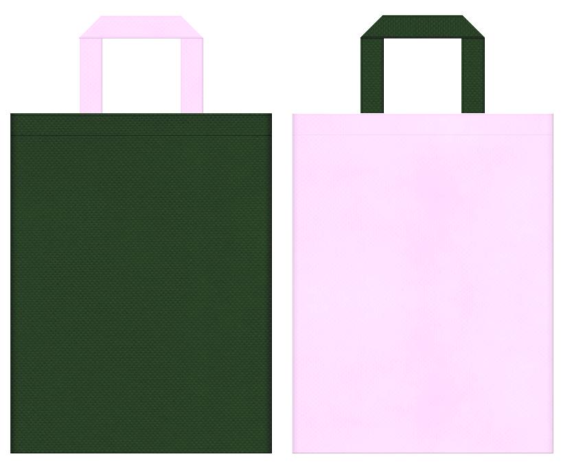 卒業式・桜・メモリー・写真館・ゲーム・教室・黒板・青春・学園・学校・和風催事にお奨めの不織布バッグデザイン:濃緑色と明るいピンク色のコーディネート