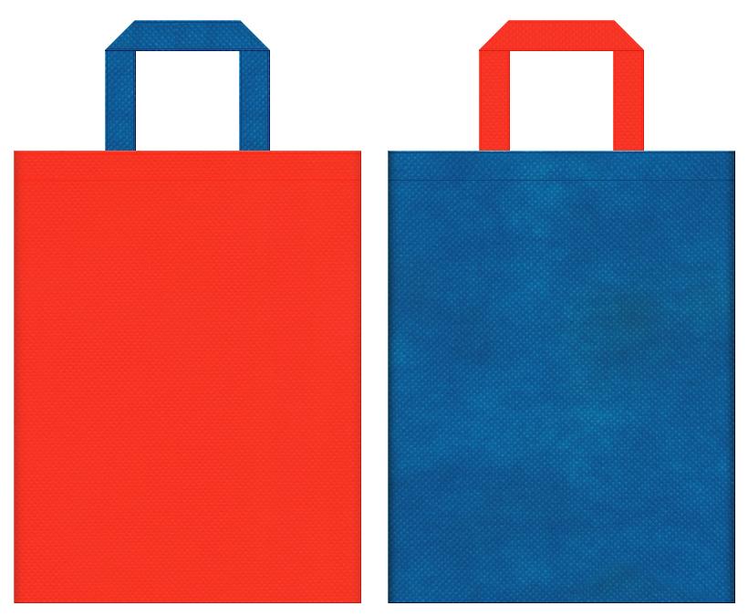 テーマパーク・おもちゃ・キッズイベントにお奨めの不織布バッグデザイン:オレンジ色と青色のコーディネート