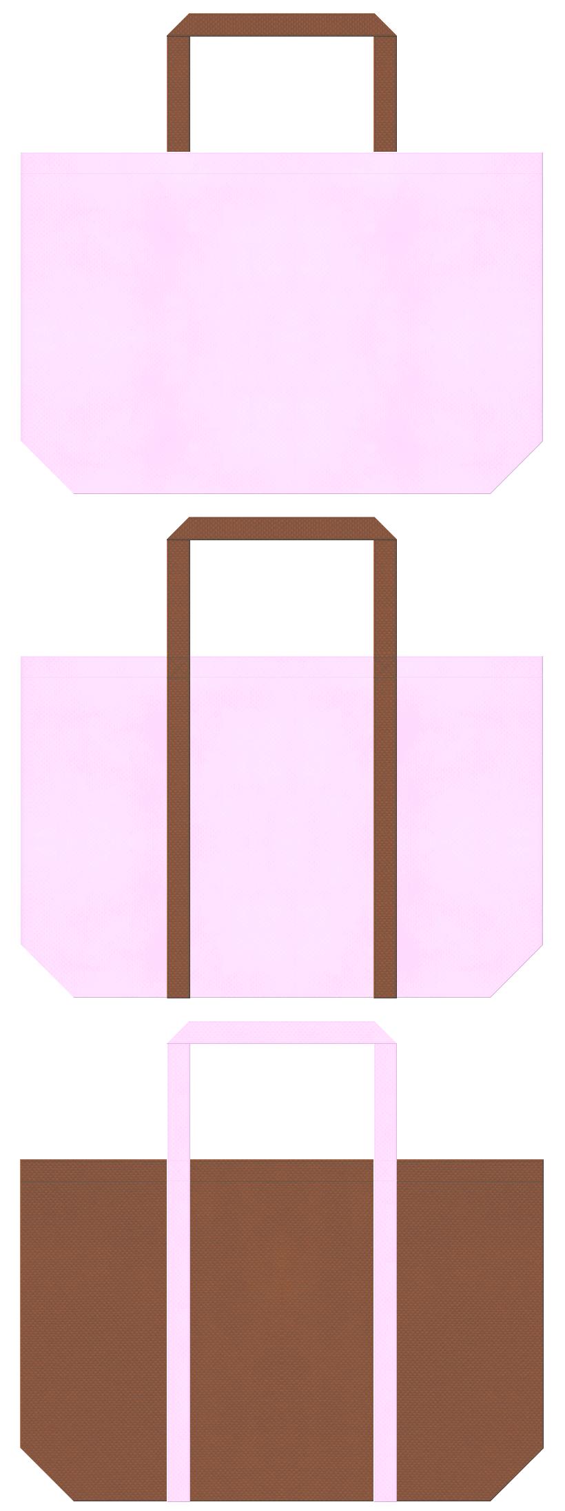 ペットショップ・ペットサロン・ペット用品・ペットフード・アニマルケア・絵本・おとぎ話・ポニー・ベアー・子犬・手芸・ぬいぐるみ・いちごチョコ・ガーリーデザインのショッピングバッグにお奨めの不織布バッグデザイン:パステルピンク色と茶色のコーデ