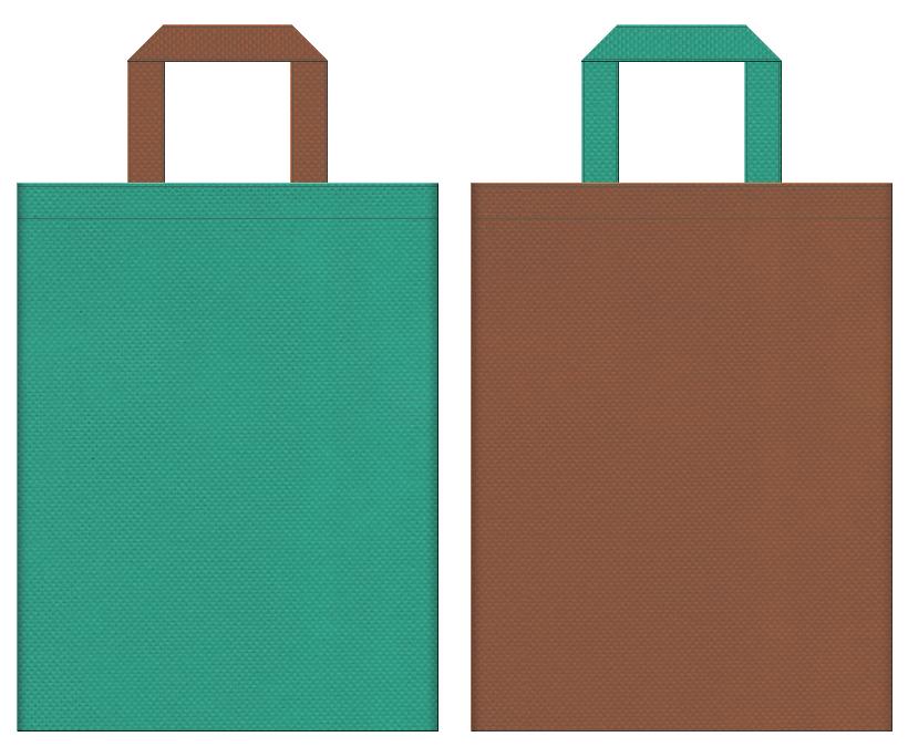 不織布バッグの印刷ロゴ背景レイヤー用デザイン:青緑色と茶色のコーディネート