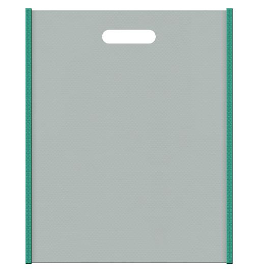 ビルの壁面緑化イメージにお奨めです。不織布バッグ小判抜きデザイン:メインカラーグレー色とサブカラー青緑色