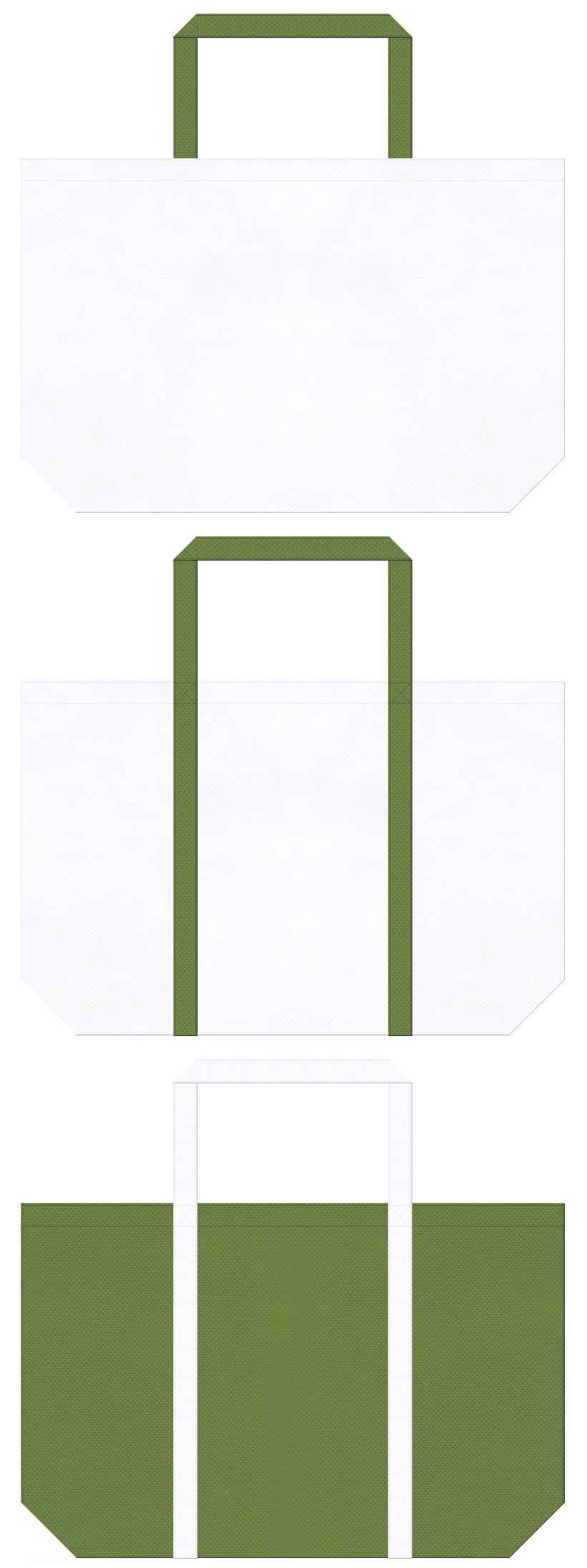 抹茶アイス・抹茶氷・学校・学園・オープンキャンパス・農学部・バイオ・生物学・プランター・園芸用品の展示会用バッグにお奨めの不織布バッグデザイン:白色と草色のコーデ