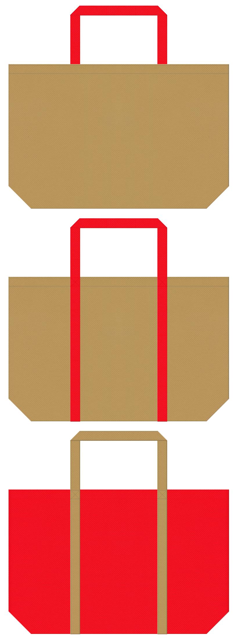 金色系黄土色と赤色の不織布ショッピングバッグデザイン。
