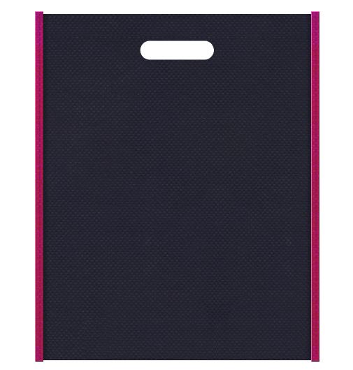 スポーティーなイメージにお奨めの不織布バッグ小判抜き配色デザイン:メインカラー濃紺色とサブカラー濃いピンク色