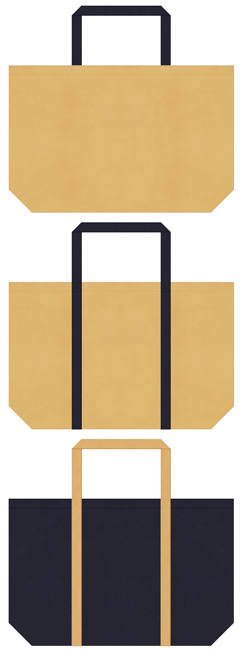 薄黄土色と濃紺色の不織布バッグデザイン。書店のショッピングバッグ・書籍のノベルティにお奨めです。