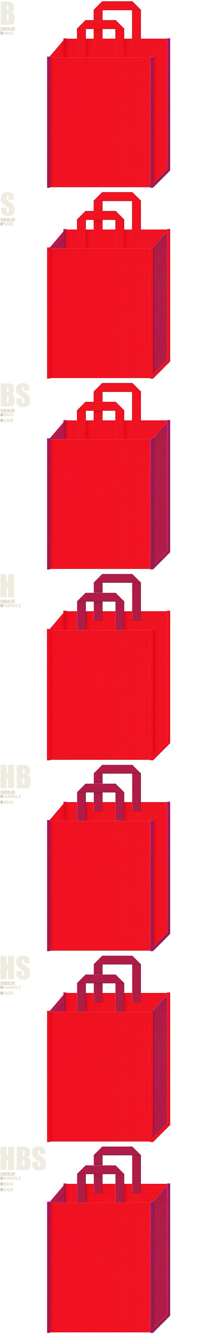 赤色と濃い目のピンク色、7パターンの不織布トートバッグ配色デザイン例。ゲームのバッグノベルティにお奨めです。舞妓・絢爛なイメージに。
