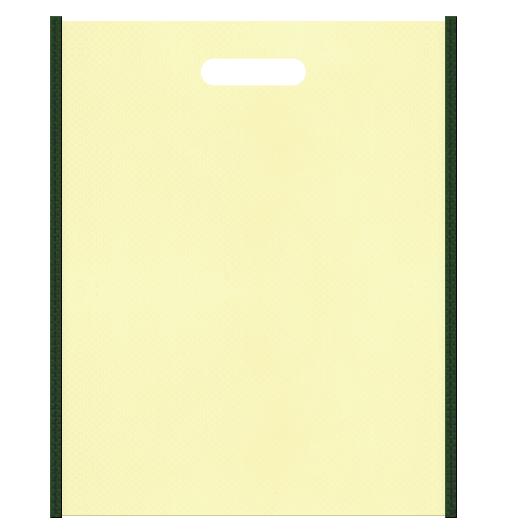 セミナー資料配布用のバッグにお奨めの不織布小判抜き袋デザイン:メインカラー薄黄色、サブカラー濃緑色