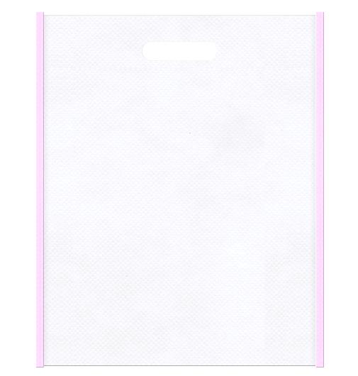 不織布小判抜き袋 メインカラー明るめのピンク色とサブカラー白色の色反転