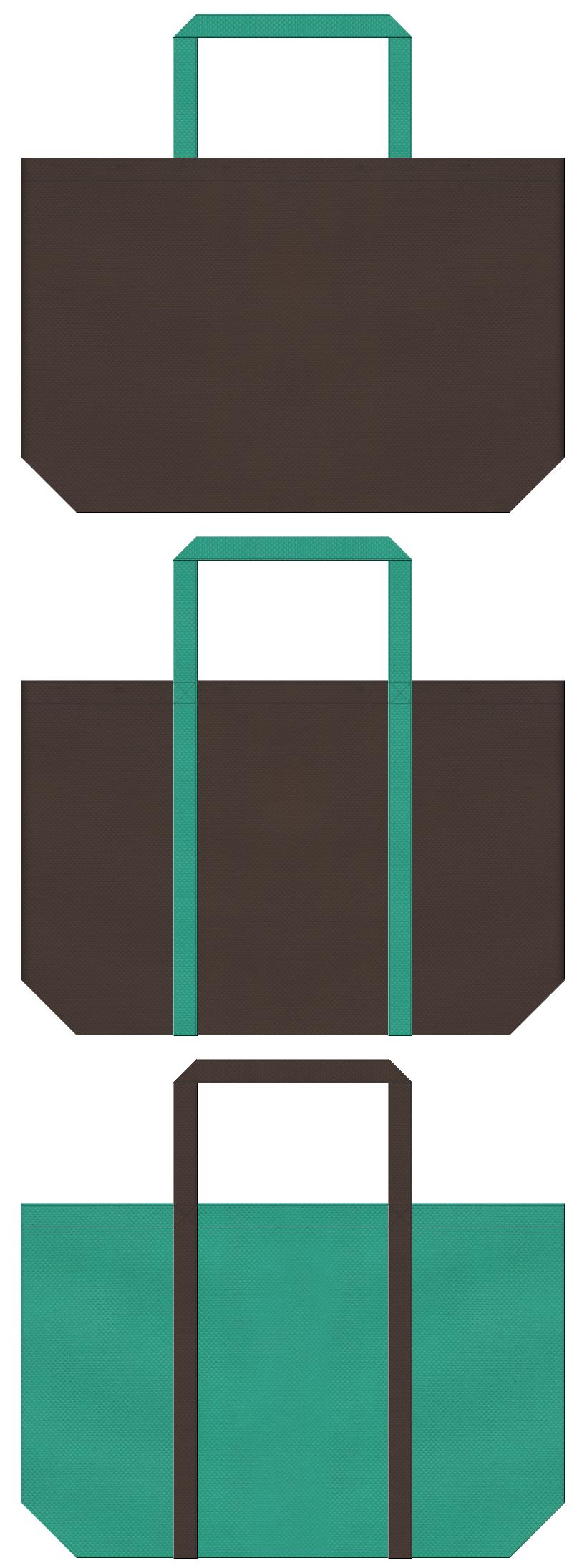 こげ茶色と青緑色の不織布バッグデザイン。屋上緑化・壁面緑化の展示会用バッグにお奨めです。ミントチョコレートのイメージにも。