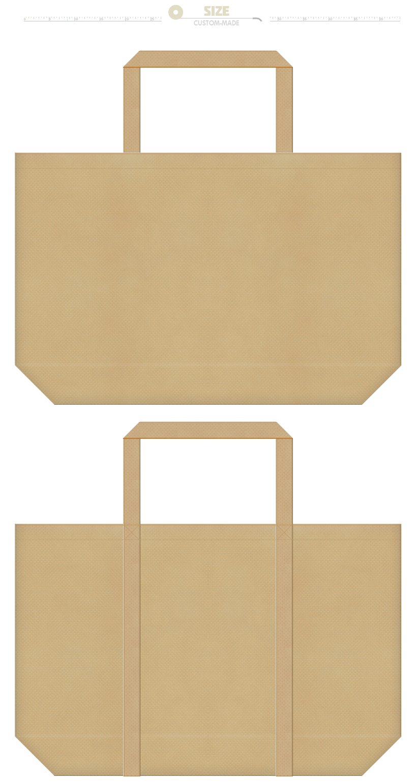 カーキ色の不織布バッグにお奨めのイメージ:ざる・桶・籠・一合枡・大豆・クレープ・クッキー・サブレ・饅頭・最中・じゃがいも・手芸・木工・小鹿