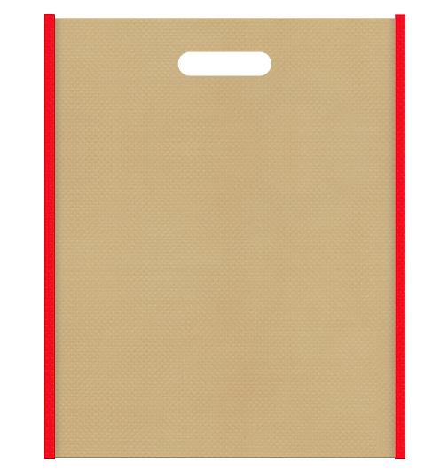 不織布小判抜き袋 メイン色カーキ色、サブカラー赤色