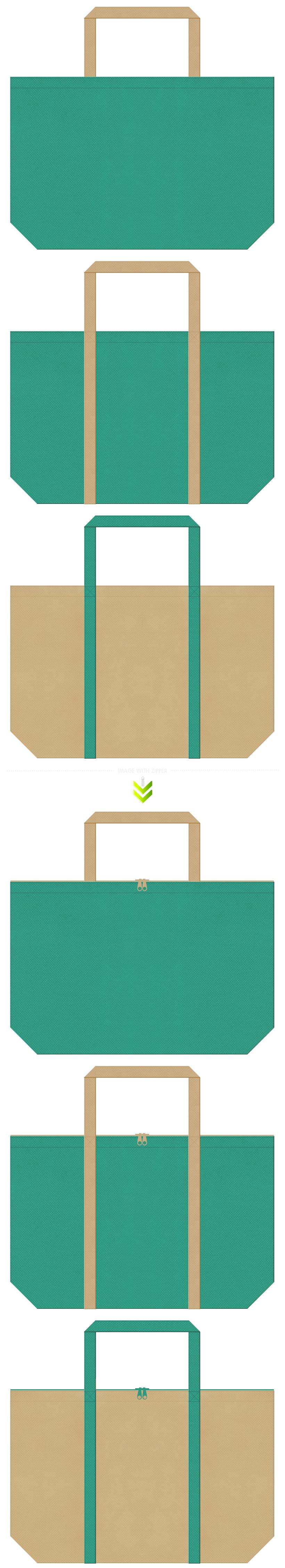 青緑色とカーキ色の不織布エコバッグのデザイン。