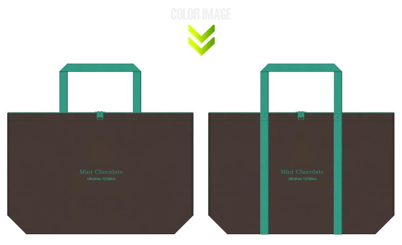 不織布バッグのデザイン:チョコレートのショッピングバッグ