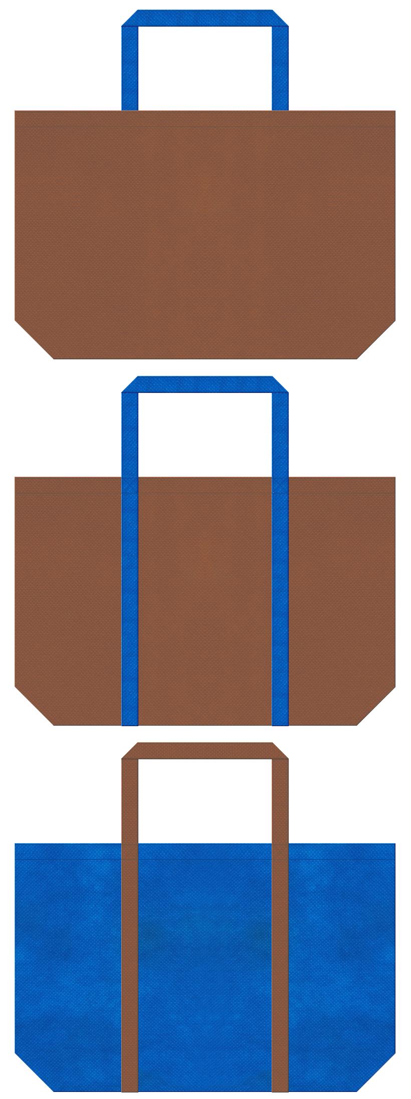 不織布トートバッグ 舟底タイプ 不織布カラーNo.7コーヒーブラウンとNo.22スカイブルーの組み合わせ