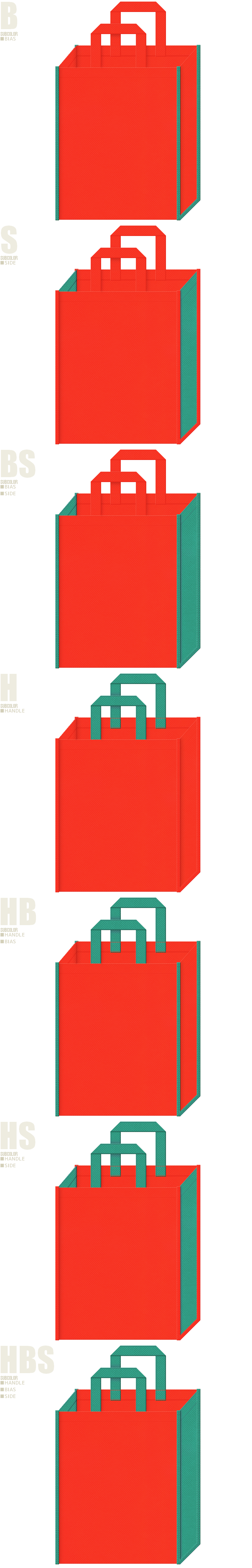 オレンジ色と青緑-不織布バッグ2色配色デザイン例-ゴールド色の印刷ロゴでアラビア風の不織布バッグにも。