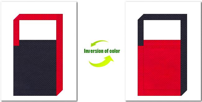濃紺色と紅色の不織布ショルダーバッグのデザイン:インディゴデニム・カジュアルなイメージにお奨めの配色です。
