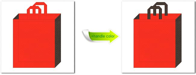 不織布No.1オレンジと不織布No.40ダークコーヒーブラウンの組み合わせのトートバッグ
