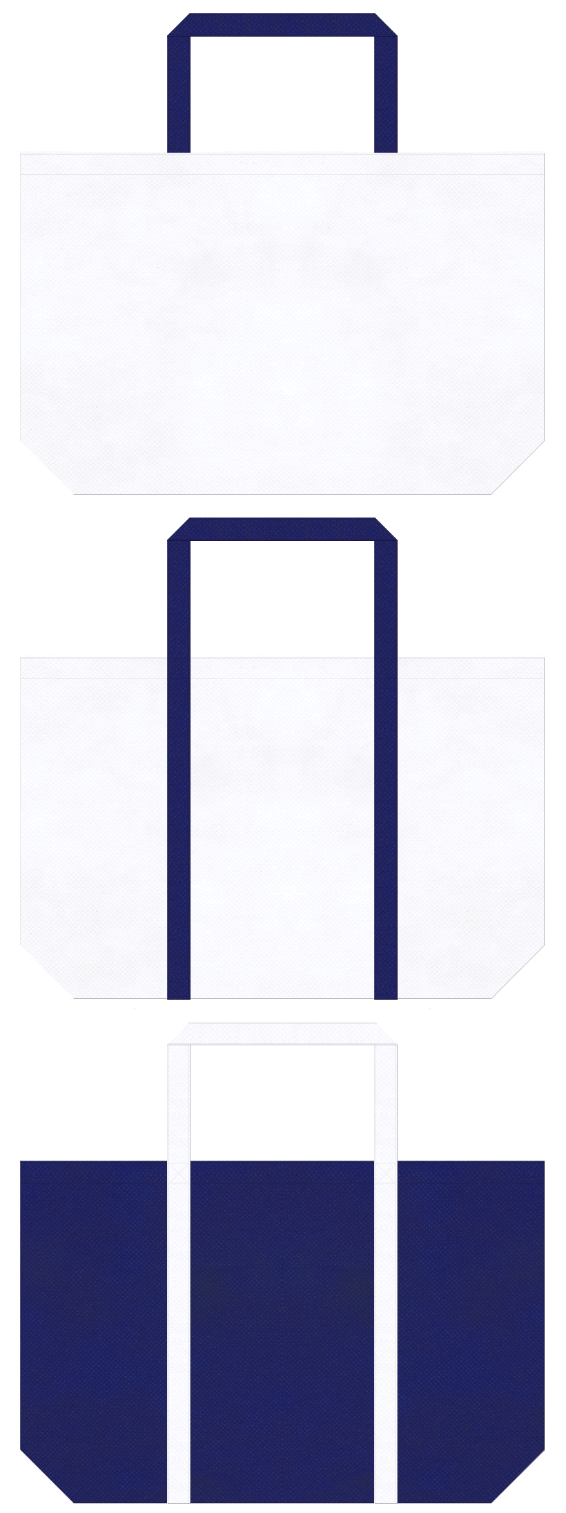 白色と明るい紺色の不織布バッグデザイン:マリンファッション・ビーチグッズのショッピングバッグ