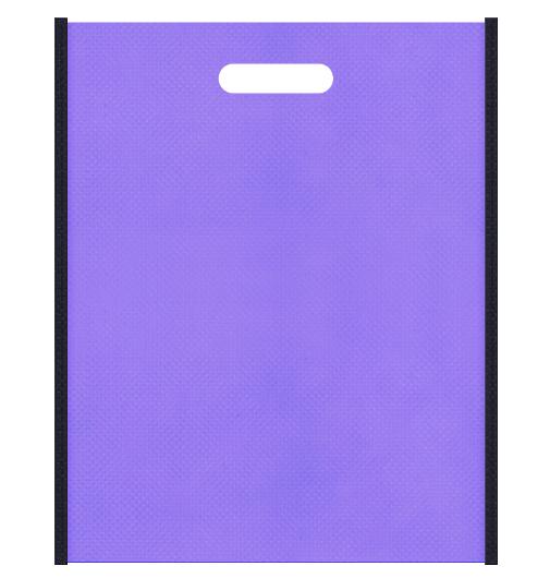 不織布バッグ小判抜き メインカラー濃紺色とサブカラー薄紫色の色反転