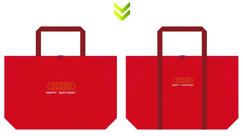 紅色とエンジ色の不織布バッグデザイン:洋風・スポーティーな還暦祝いのギフト用ショッピングバッグ