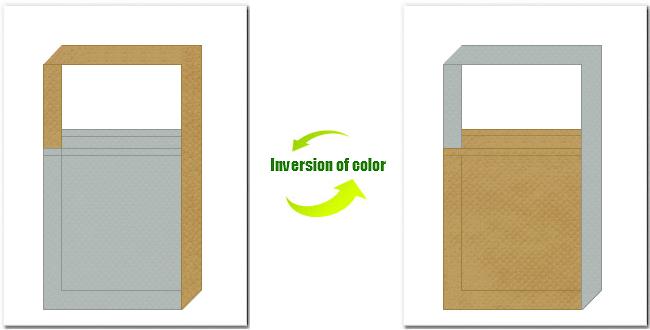 グレー色と金黄土色の不織布ショルダーバッグのデザイン