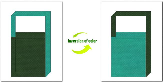 濃緑色と青緑色の不織布ショルダーバッグのデザイン