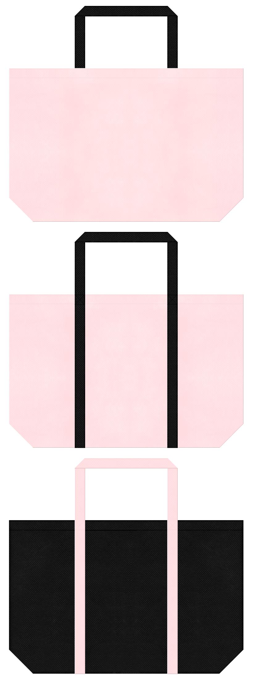 ゴスロリ・魔法使い・夜桜・花見・お城イベント・ガーリーデザイン・ユニフォーム・運動靴・アウトドアイベント・スポーツバッグにお奨めの不織布バッグデザイン:桜色と黒色のコーデ