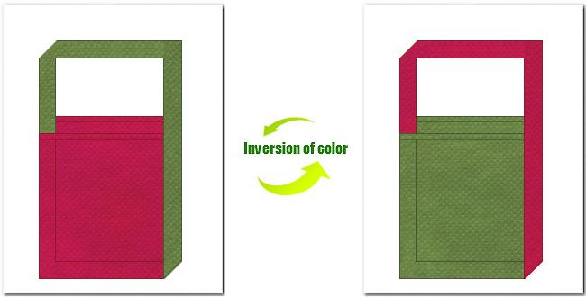 濃ピンク色と草色の不織布ショルダーバッグ