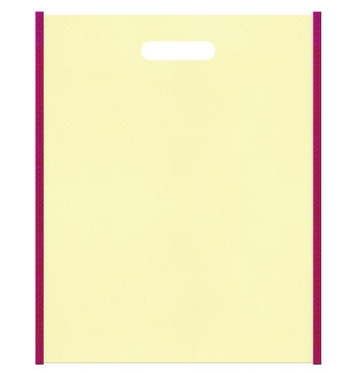 セミナー資料配布用のバッグにお奨めの不織布小判抜き袋デザイン:メインカラー薄黄色、サブカラー濃いピンク色