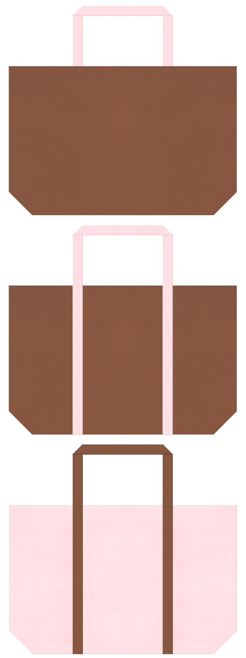 絵本・おとぎ話・ベアー・ぬいぐるみ・いちごチョコ・ガーリーデザイン・アニマルケア・ペットショップ・ペットサロン・ペット用品・ペットフードのショッピングバッグにお奨めの不織布バッグデザイン:茶色と桜色のコーデ