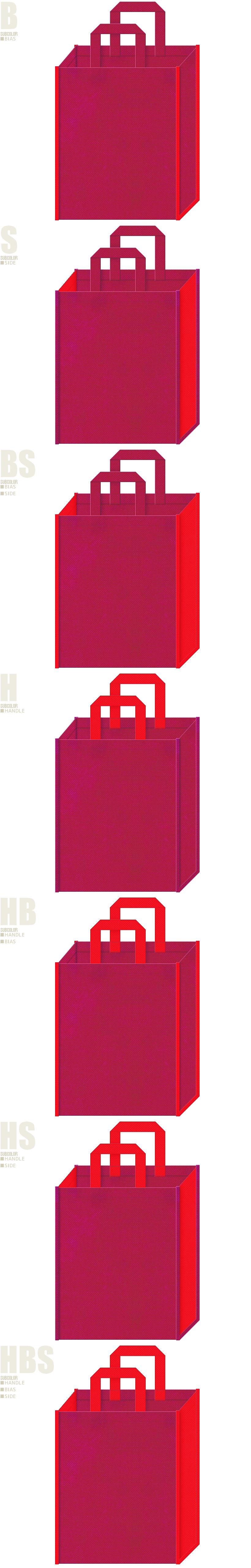 濃いピンク色と赤色、7パターンの不織布トートバッグ配色デザイン例。和装イベントにお奨めです。振袖風。