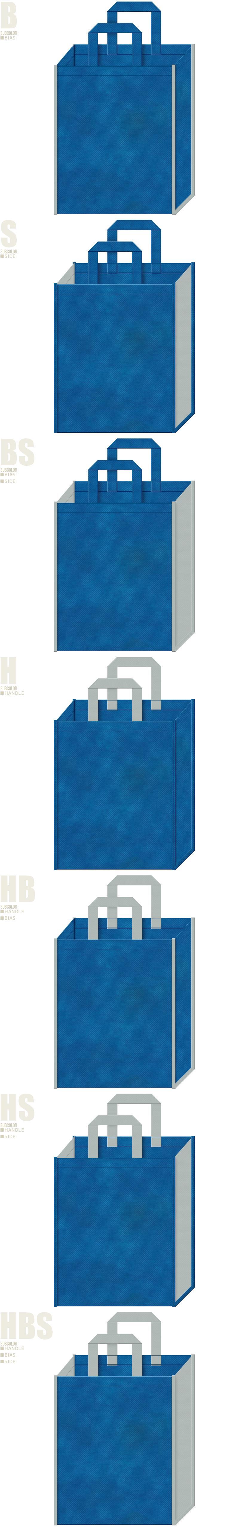 IT・AI・LED・IOT・センサー・電子部品・ロボット・ラジコン・ホビー・防犯カメラ・セキュリティの展示会用バッグにお奨めの不織布バッグデザイン:青色とグレー色の配色7パターン