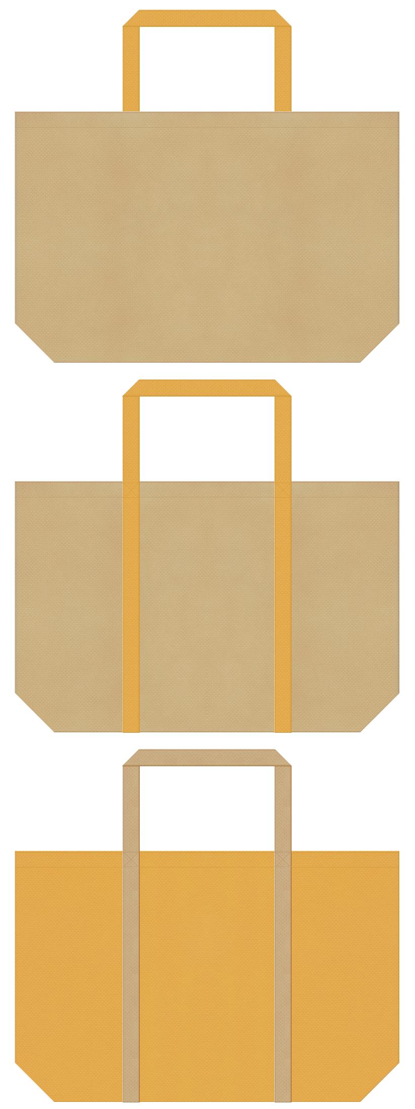 絵本・おとぎ話・木工・DIY・工作教室・クッキー・業務用フライヤー・揚げ物・お料理教室・菓子パン・ベーカリーのショッピングバッグにお奨めの不織布バッグデザイン:カーキ色と黄土色のコーデ