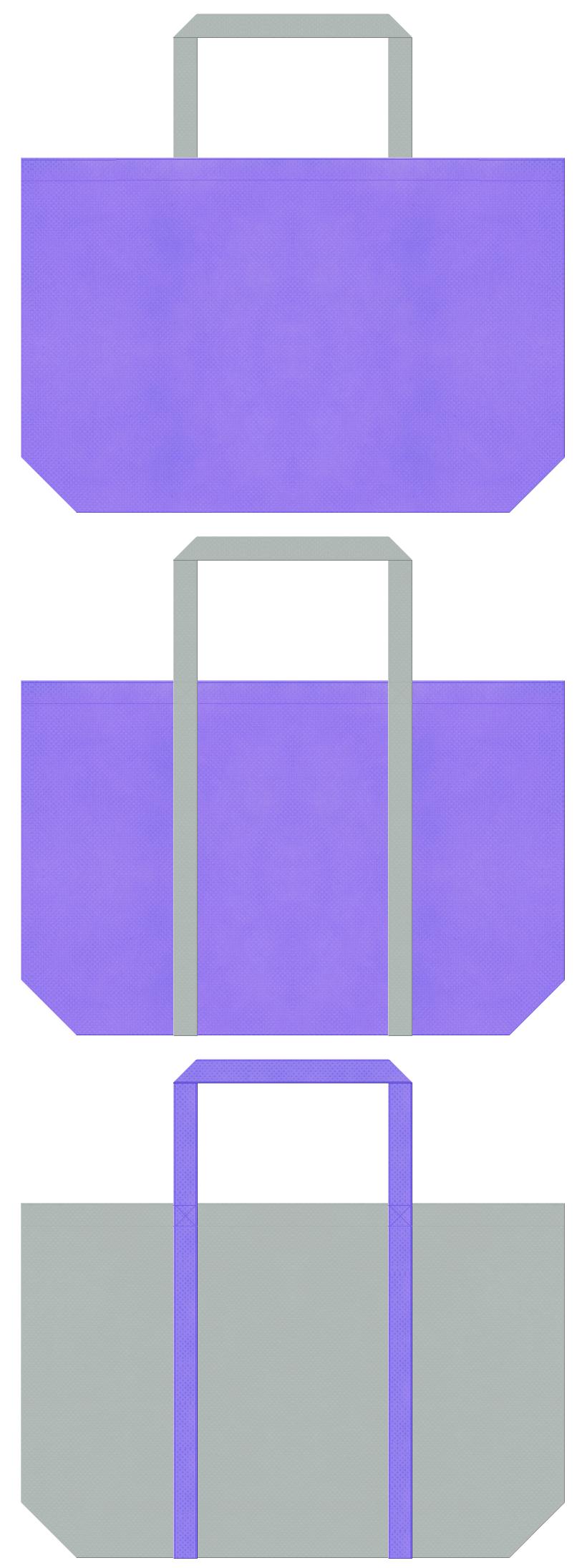 薄紫色とグレー色の不織布ショッピングバッグデザイン。