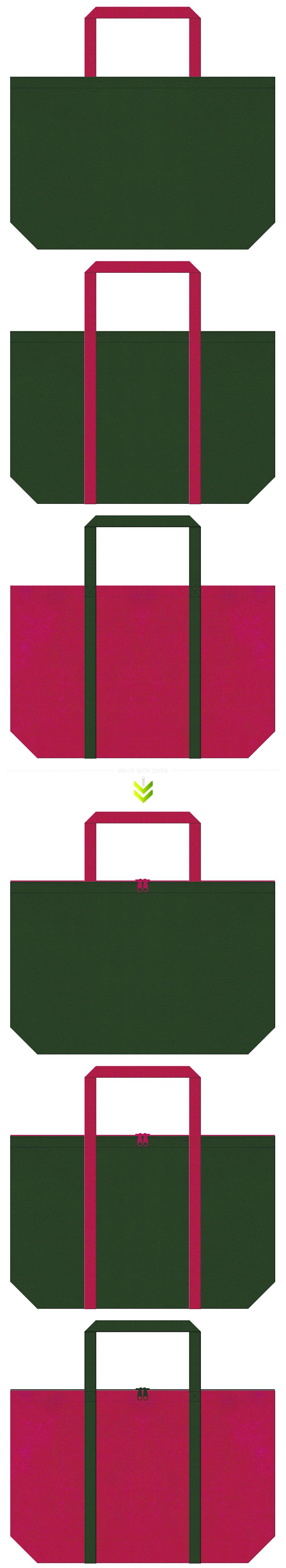 濃緑色と濃いピンク色の不織布エコバッグのデザイン。振袖風の配色で、和風柄にお奨めです。
