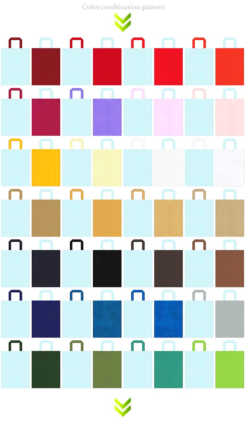 パステルカラー・ガーリーデザイン・環境イベント・サマーイベントにお奨めのの不織布バッグデザイン:水色のコーデ56例