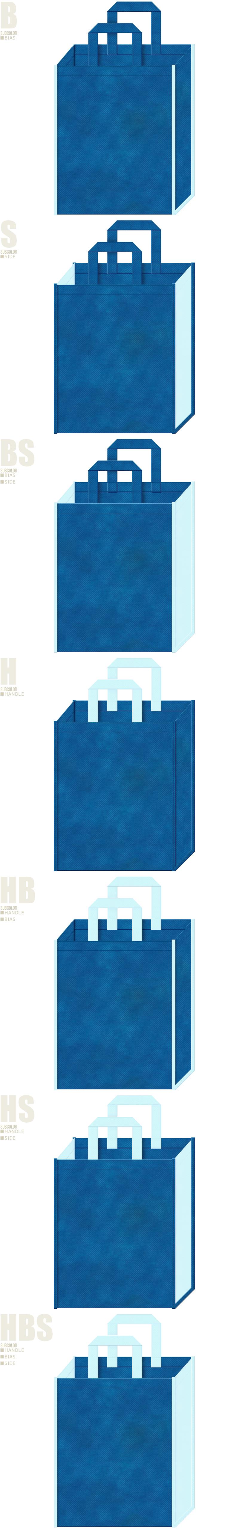 青色と水色-7パターンの不織布トートバッグ配色デザイン例