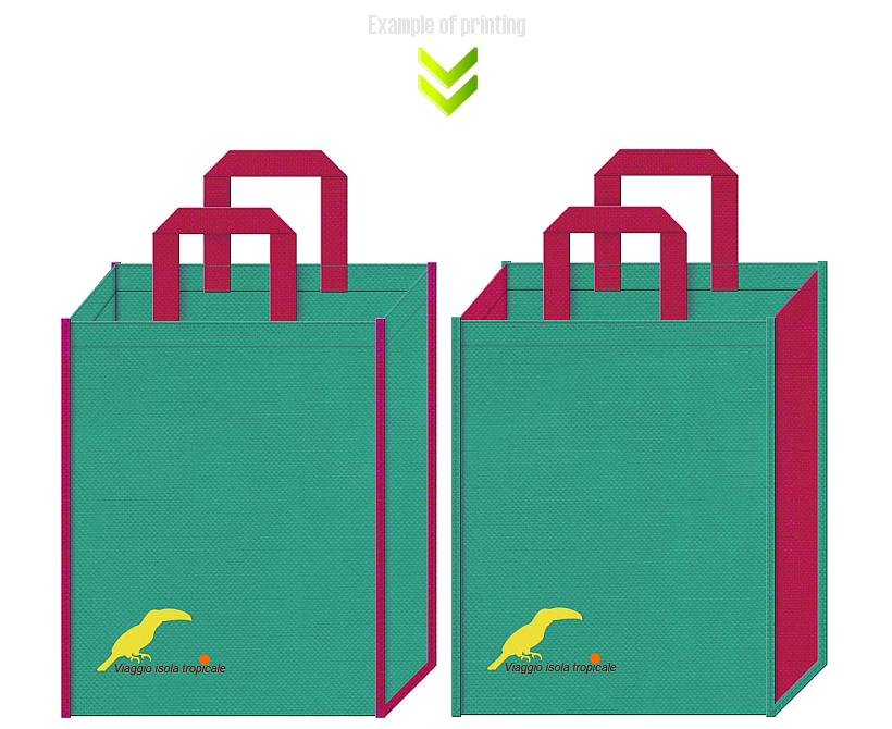 青緑色と濃いピンク色の不織布バッグのデザイン:トロピカル・南国リゾート・トラベルバッグにお奨めの配色です。