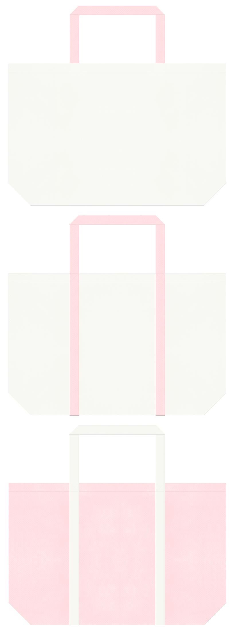 オフホワイト色と桜色の不織布ショッピングバッグのデザイン:母の日・ネイルサロン・ブライダルギフト商品のショッピングバッグにお奨めです。