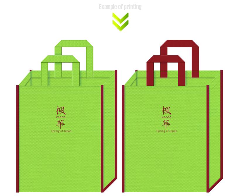 不織布バッグのデザイン。国内観光用のバッグノベルティ