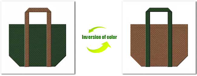不織布No.27ダークグリーンと不織布No.7コーヒーブラウンの組み合わせのエコバッグ